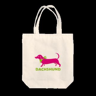 tomokomiyagamiのダックスフント ピンク Tote bags