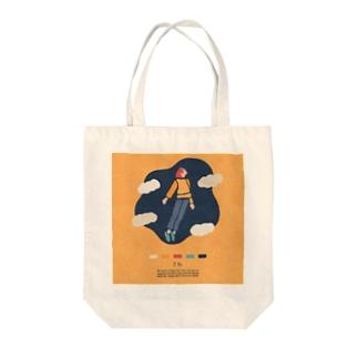 【2019.07.14】新井リオの英語日記グッズ Tote bags