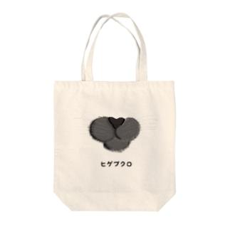 ロシアン♡ Tote bags