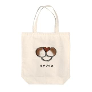 茶ブチ♡ Tote bags