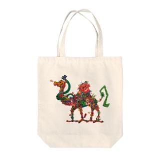 駱駝トート Tote bags