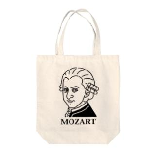モーツアルト Mozart イラスト 音楽家 偉人アート モーツァルト ストリートファッション Tote bags