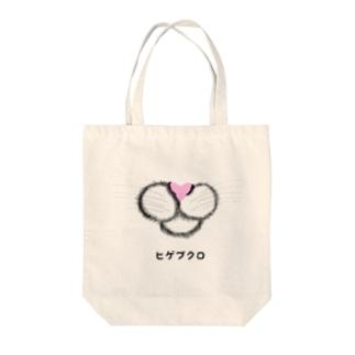 ピンクのお鼻♡ Tote bags