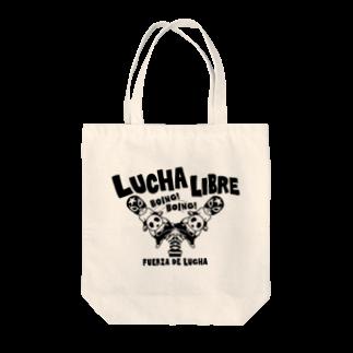LUCHAのLUCHA LIBRE#30mono Tote bags