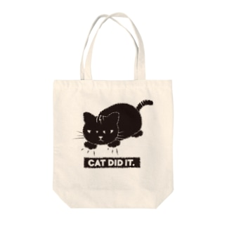 cat did it. Tote bags