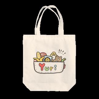 ゆゆ丸のゆうり◎ Tote bags