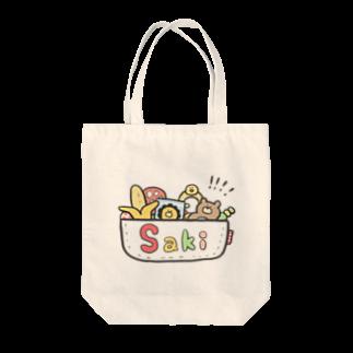 ゆゆ丸のさき◎ Tote bags