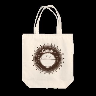 うんめぇモノ杏耶(あや)のGohan  Tote bags