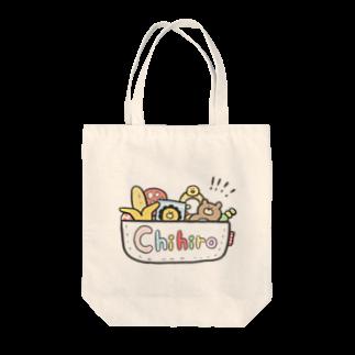 ゆゆ丸のちひろ◎ Tote bags