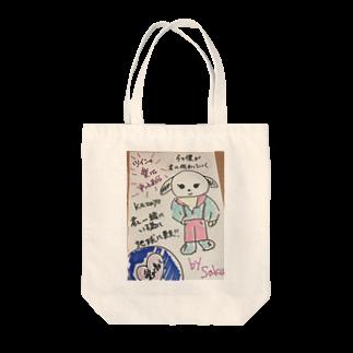 サクアンドツバミルヨシのツインデザイン Tote bags