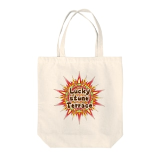 LST Tote bags