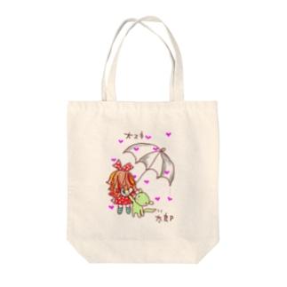 だいすき Tote bags