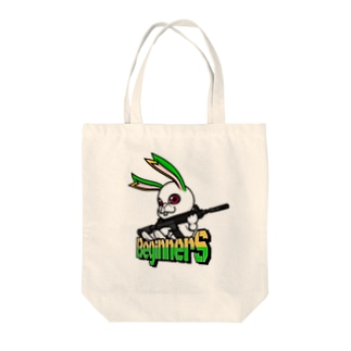 BeginnerS らびっと!カラー Tote bags