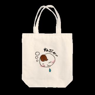 hitoyo_kageのねぶか〜 Tote bags