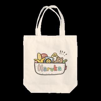 ゆゆ丸のはるか◎ Tote bags