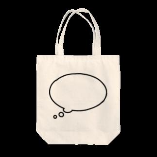 ぷぁ〜のかんがえちゅう Tote bags