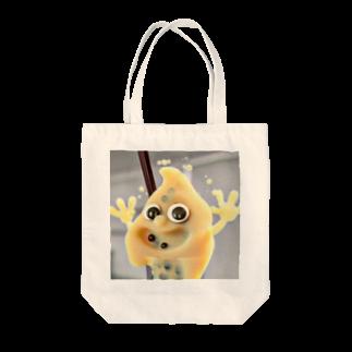 Daichi Sugimoto🦑3D Artistのタピオカミルクティーおばけ Tote bags