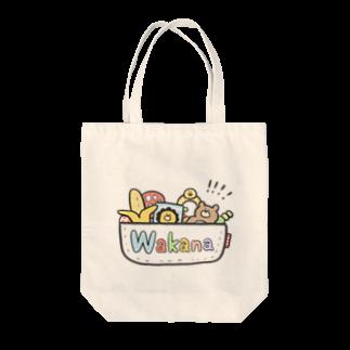 ゆゆ丸のわかな◎ Tote bags