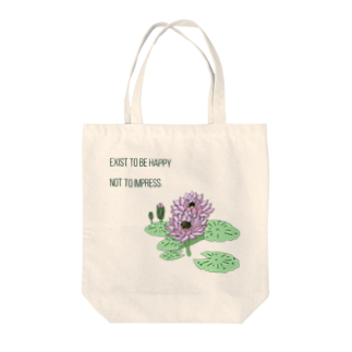 chicheekiのExist to be happy (wh) Tote bags