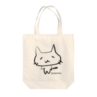 しょぼねこ Tote bags