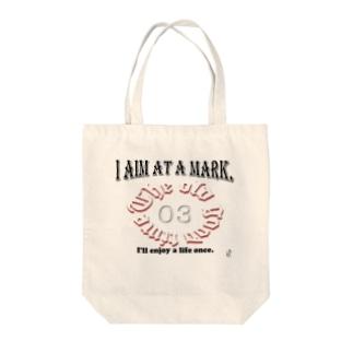 オリジナルロゴで♪ Tote bags