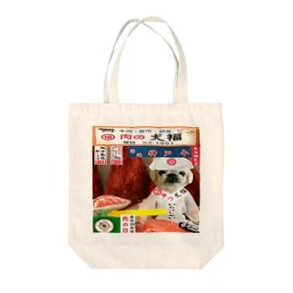 ペキッコ倶楽部(夢のお肉屋さん) Tote bags