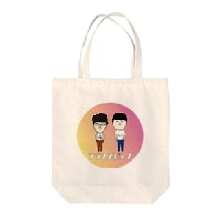 フランスピアノ FPグッズ Tote bags