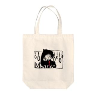 moanin Tote bags