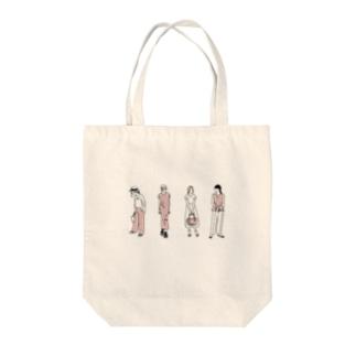 ゴンのファッションスナップ・ガール01ピンク Tote bags