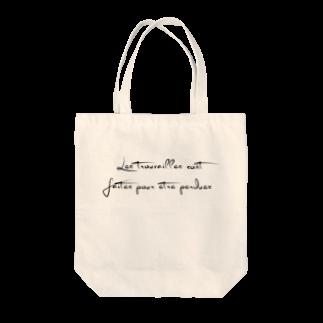 mintrie miiの🇫🇷失敗なくして成功はない Tote bags