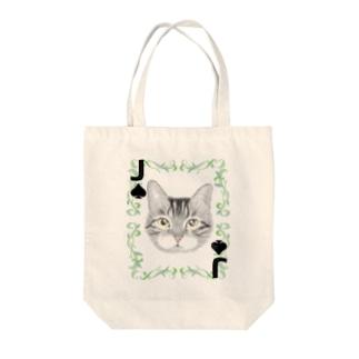 スペードのジャック サバトラ Tote bags