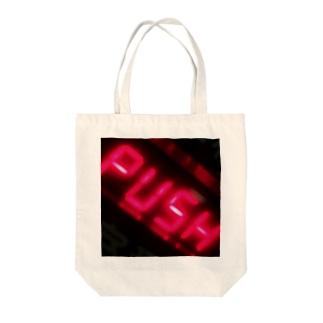 イルミネーションNo.5 Tote bags