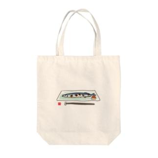 サンマ Tote Bag