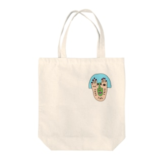 FAKE THE FACE Tote bags