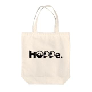 はらぺこhoppeドーナツ Tote bags