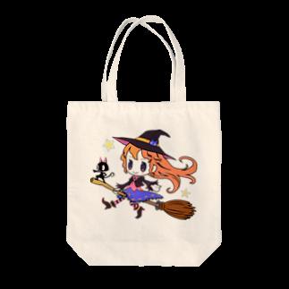 Furoringasの店の黒猫と魔女っぽい娘 Tote bags