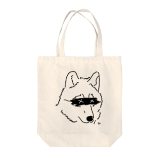 I'm done for Tote bags