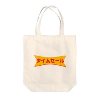 タイムセール Tote bags