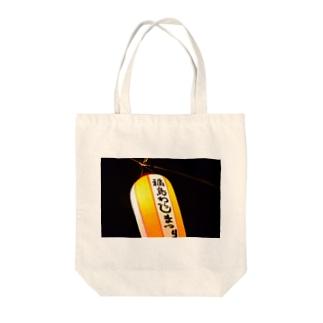 福島わらじまつり Tote bags