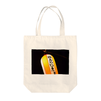 shining_cosmoの福島わらじまつり Tote bags