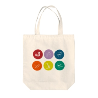 Aぇやつ with a NAME Tote bags