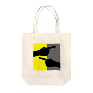 ヒューマン・フィンガー Tote bags