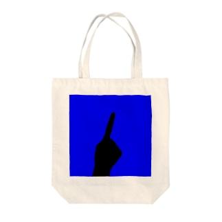 ワンハンド・ブルー Tote bags