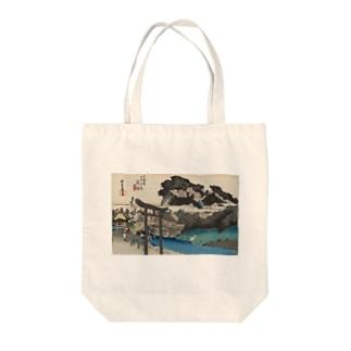 藤澤 (遊行寺) 東海道五十三次 (保永堂版) 歌川広重 Tote bags