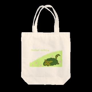 Kuloの迷彩ねこ Tote bags