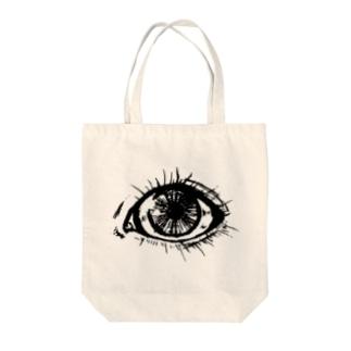 からだのぶひん-ぱっちり単眼 Tote bags