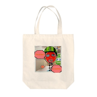 The red flesh is β-carotene. Tote bags