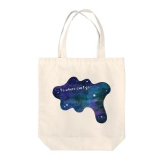宇宙アメーバ Tote bags