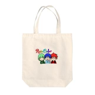 RainColorグッズ第2弾 Tote bags