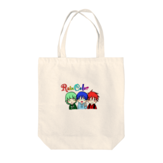 Rain ColorのRainColorグッズ第2弾 Tote bags